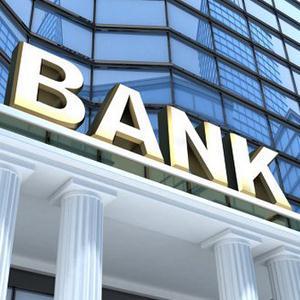 Банки Завитинска
