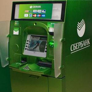 Банкоматы Завитинска