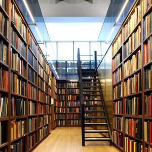 Библиотеки Завитинска