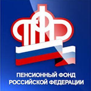 Пенсионные фонды Завитинска