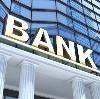 Банки в Завитинске