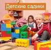 Детские сады в Завитинске