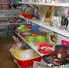 Магазины хозтоваров в Завитинске