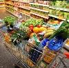 Магазины продуктов в Завитинске