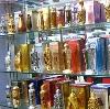 Парфюмерные магазины в Завитинске